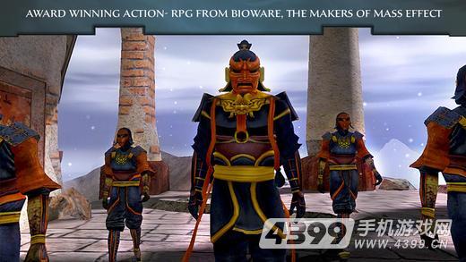 翡翠帝国游戏截图