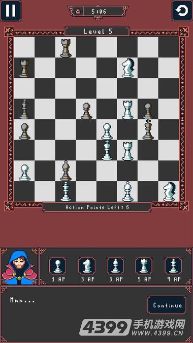 静止国际象棋游戏截图