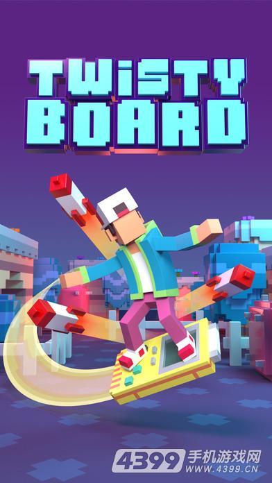 滑板障碍赛游戏截图