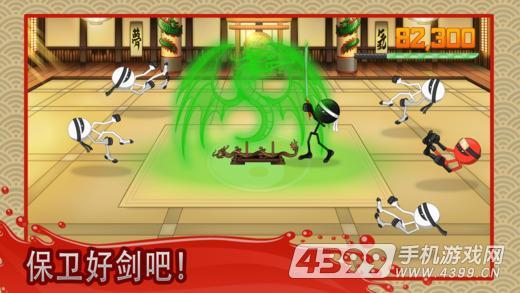 粉碎忍者游戏截图