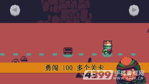 僵尸国王归来游戏截图