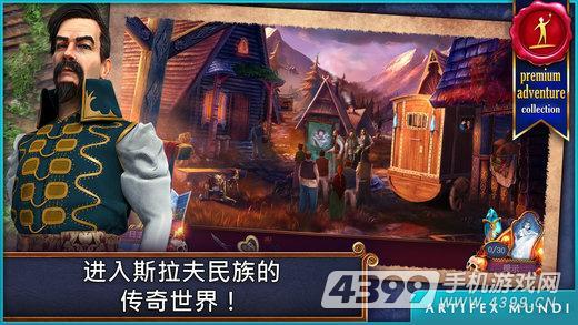 黄昏2游戏截图
