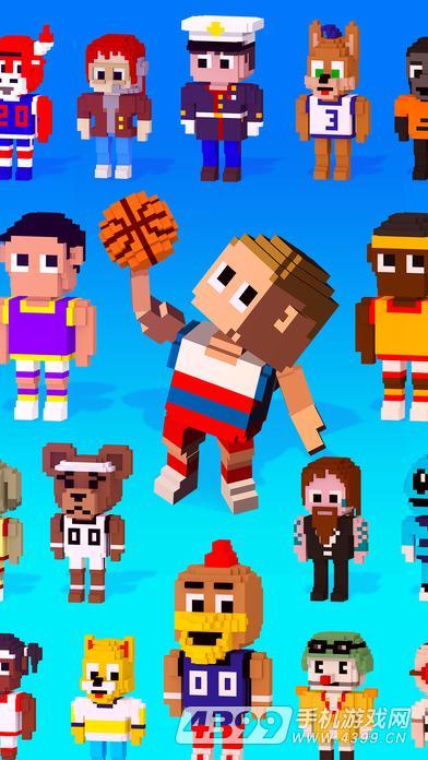 方块篮球游戏截图