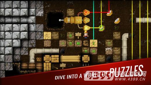 戴吉的冒险游戏截图