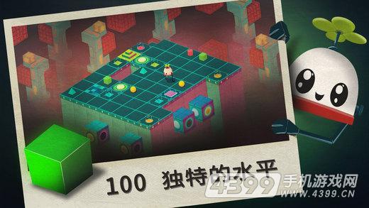 屋顶秘径游戏截图