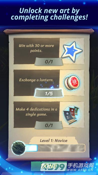 灯笼:收获节游戏截图