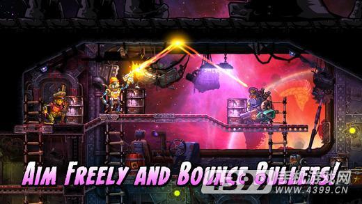 蒸汽世界:大劫掠游戏截图