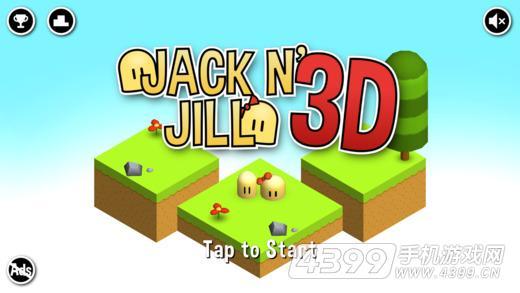 杰克和吉尔3D游戏截图