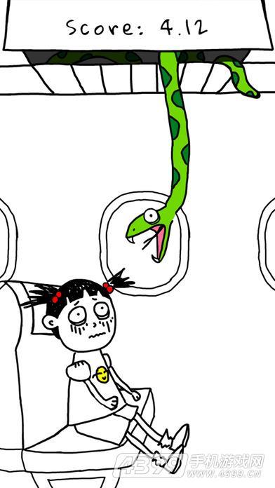 飞机上的蛇游戏截图