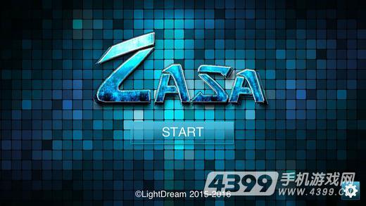Zasa:极限烧脑之旅游戏截图