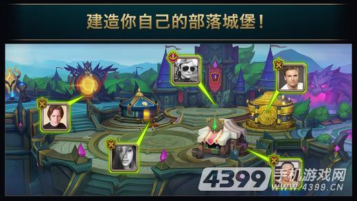 剑圣:战争游戏截图