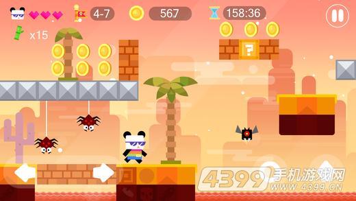 超级熊猫大冒险游戏截图