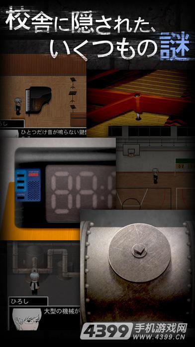 青鬼2游戏截图