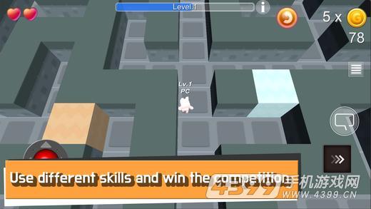 迷宫大作战游戏截图