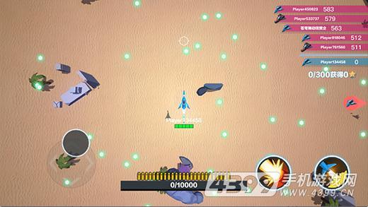 飞机大作战游戏截图