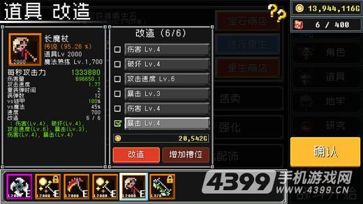 地牢防御:勇士的侵入游戏截图