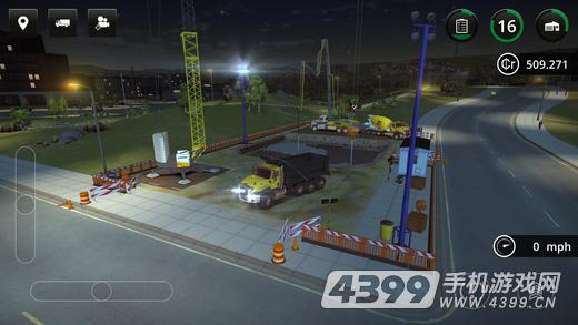 建筑模拟2游戏截图