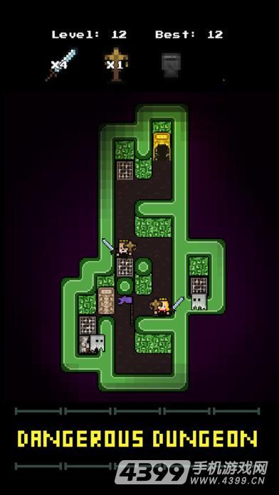 皇家地牢游戏截图