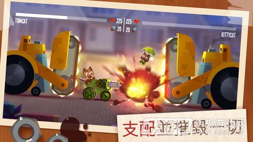 战车大战游戏截图