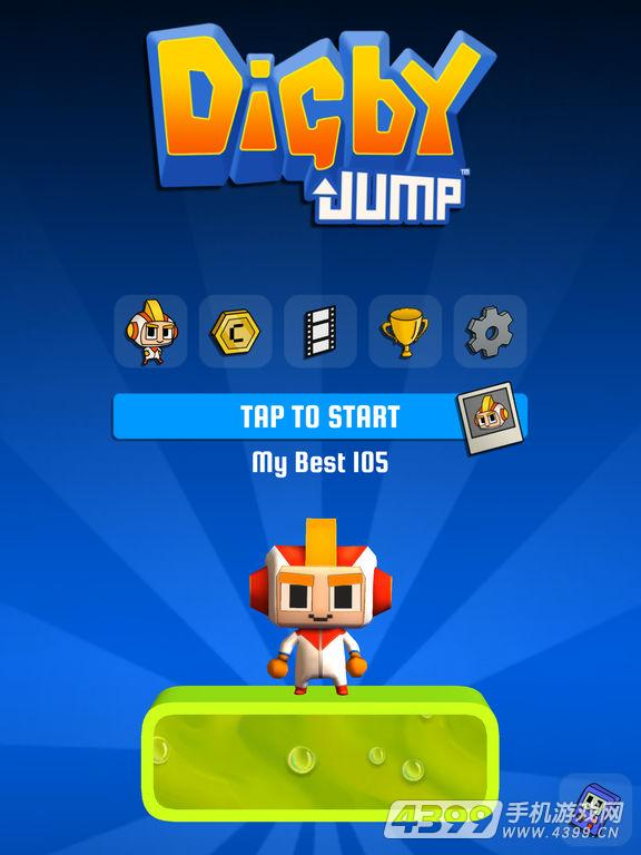 迪格比跳跃游戏截图