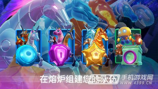 彩虹独角兽3游戏截图