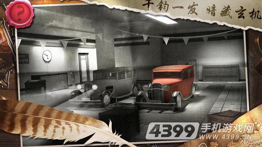 越狱密室逃亡19:离奇失踪游戏截图