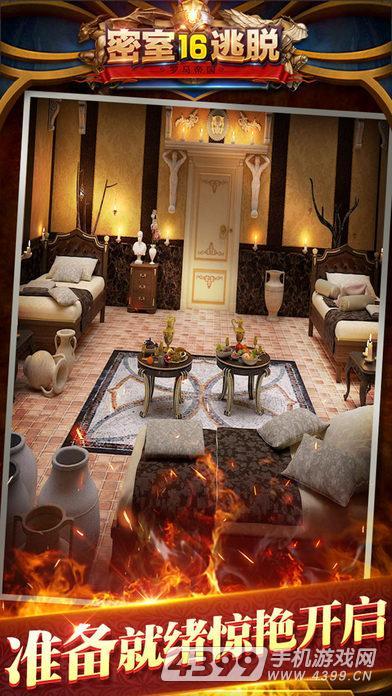 越狱密室逃亡16:角斗士之谜游戏截图