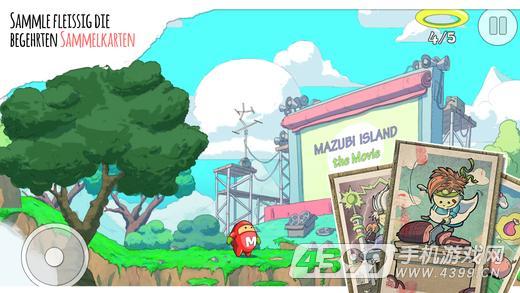 产灵岛游戏截图