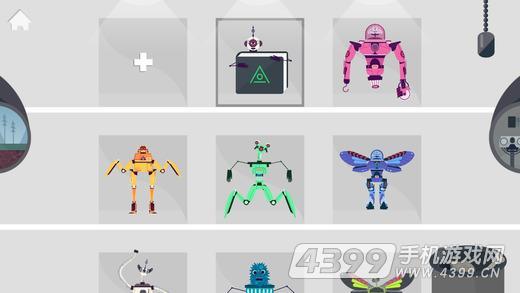机器人梦工厂游戏截图
