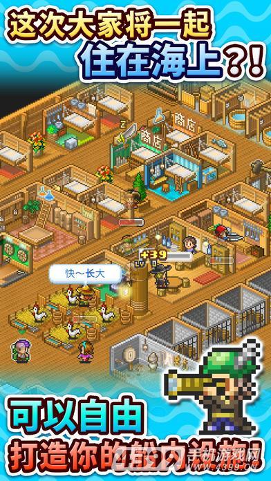 大海贼探险物语游戏截图