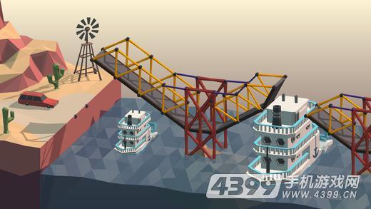 保利桥游戏截图