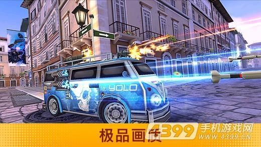 超载:3D战车游戏截图