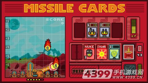 导弹卡游戏截图