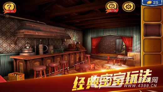 越狱密室逃亡18:移动迷城游戏截图