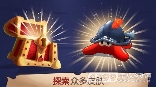 海妖大陆游戏截图