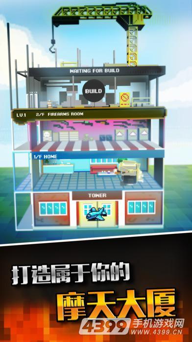 盗贼联盟游戏截图