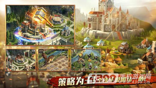阿瓦隆之王游戏截图