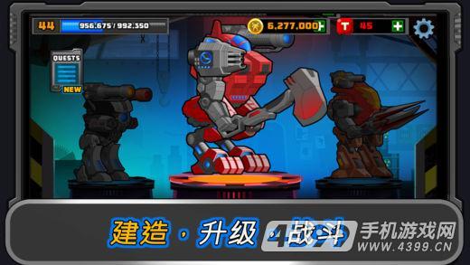 超级机器人对战游戏截图
