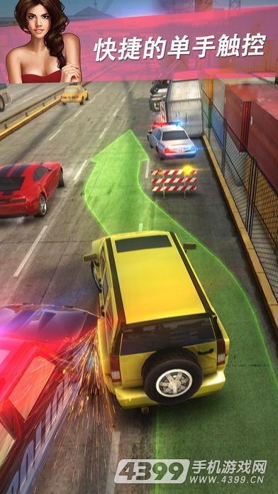 公路亡命徒:直击追逐游戏截图