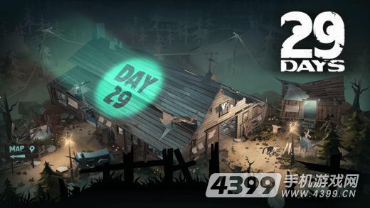 29天游戏截图