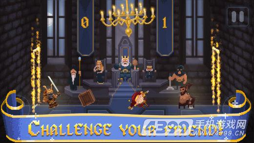 Foolball游戏截图
