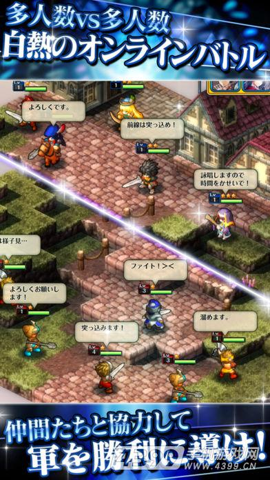 Granadia Saga游戏截图
