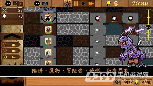 地城建造者M 游戏截图