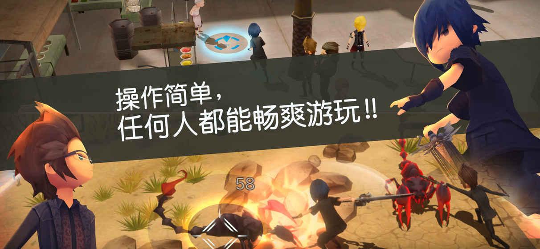 最终幻想15:口袋版游戏截图