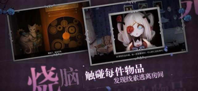人偶馆绮幻夜游戏截图