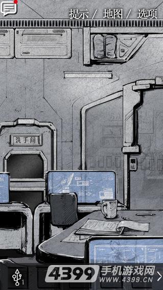 狂怒:精神异常游戏截图