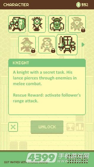 法盾奇兵游戏截图