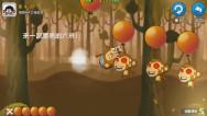 猴子很忙宣传视频
