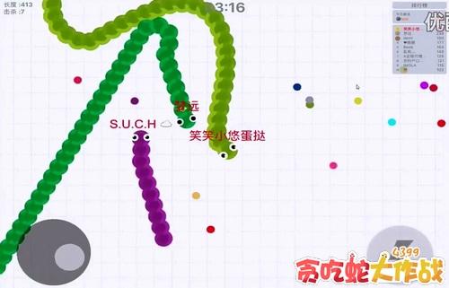贪吃蛇大作战【蛋挞解说】第13期:重返限时战场