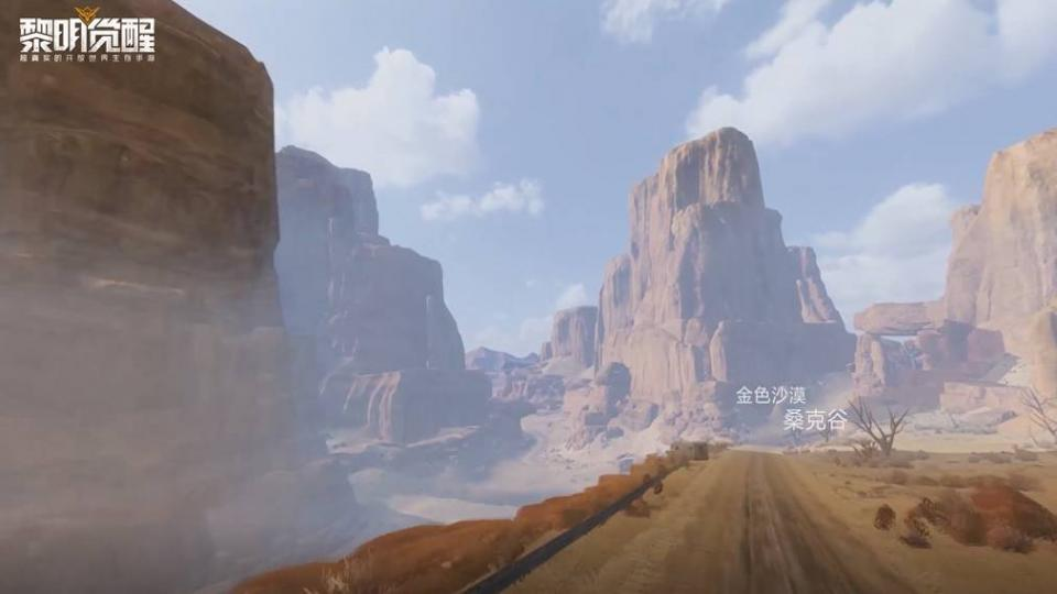 金色沙漠曝光!踏入黄沙漫天的天险之地